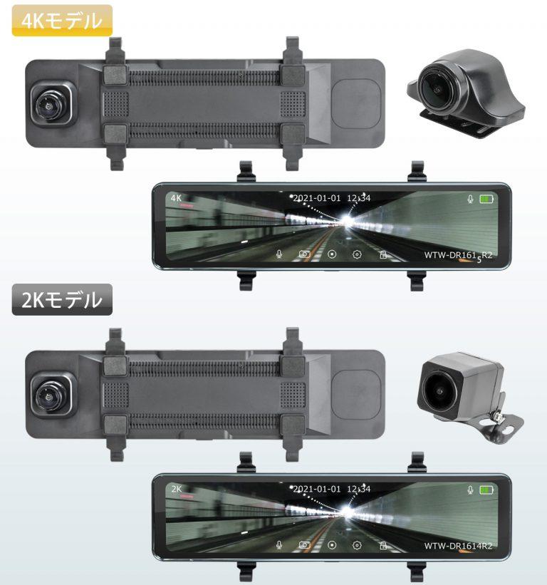 Wi-Fiカメラ
