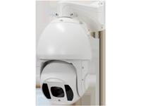 センサーライトカメラ WTW-IDY535SE